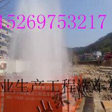 北京建筑工程洗车台尺寸施工洗轮机设备图片