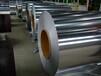 山东合金铝板材质汽车气罐专用铝板5052铝板