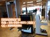体育馆6550过包X光安检机价格金属探测安检门多少钱