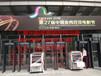 廣州租賃活動安檢門安檢機多少錢一天價格?