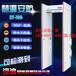 慧瀛安檢廠家供應泰安HY-700易燃易爆液體金屬安檢門