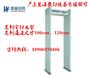 慧瀛安檢廠家供應濟寧HY800數碼、液晶高端防水金屬探測門