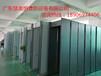 慧瀛安檢設備廠家供應常州博物館金屬探測門多功能安檢儀