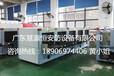 慧瀛安檢設備供應楊浦通過式數碼安檢門5030安檢儀