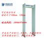 河北承德體育館X光安檢機HY-800金屬探測門廠家供應