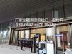 廣東安檢門出租東莞厚街中小型活動熱成像測溫儀安檢機廠家