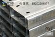 供应哈尔滨项目镀锌C型钢345材质c型钢光伏支架z型钢生产厂家