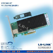9801BT电口万兆服务器网卡/联瑞网卡电口服务器网卡/万兆电口网卡图片