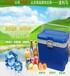 食品保温箱定制订制生鲜水果水产饮料雪糕药品食品保温箱定制