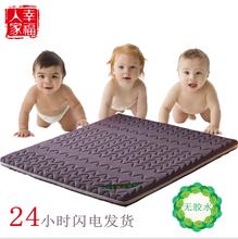 厂家批发零甲醇儿童床垫灰色3d席梦思椰棕乳胶硬棕垫定做折叠特价图片