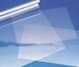 A级环保pvc片材pvc卷材pvc硬片pvc折盒片pvc吸塑片