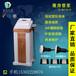 厂家直销瘦身管家纤体仪器美容院专业产后修复仪器射频爆脂仪身材塑形爆脂溶脂美容瘦身仪器