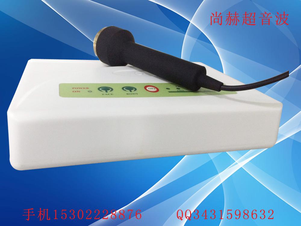 尚赫超音波美容仪效果好不好产品导入仪钛金超音波美容仪减肥瘦身面部提升美容仪