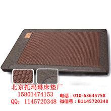 托玛琳床垫功效报价_托玛琳床垫功效厂家_北京托玛琳床垫厂