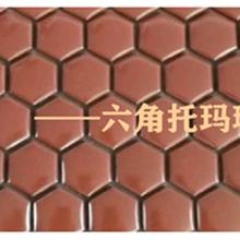 北京托玛琳床垫厂官网、托玛琳床垫的危害有吗?托玛琳床垫品牌、托玛琳保健床垫图片