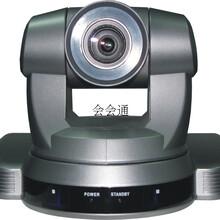 高清视频会议摄像机Cisco/华为/中兴/科达/索尼/Polycom宝利通图片