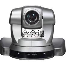 视频会议摄像机Cisco/华为/中兴/科达/索尼/Polycom宝利通20倍图片