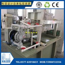 乐清高效节能型机械污水处理设备电解气浮机废水处理设备