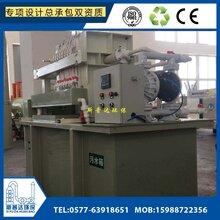 上虞纺织印染废水处理设备线路板印刷废水处理设备