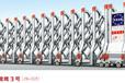 电动伸缩门厂家直销,批发价格零售,专业定制