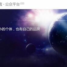 深圳南山白芒西丽微信公众号建设代运营全国接单甲侯商业
