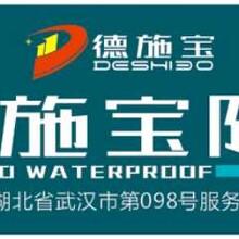 广州补漏建材公司排名