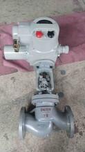 J941X/F-10/16/25/40/64C电动铸钢法兰截止阀各种阀门口径齐全