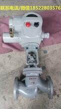 J961H/Y-16C/P焊接式电动铸钢不锈钢截止阀DN100DN125DN150