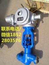 J961H/Y-16C/P焊接式电动铸钢不锈钢截止阀DN15DN20DN25DN32