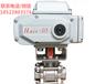 UNIC-100UNIC-200电动执行器阀门电动装置电动执行机构