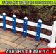 江西PVC塑钢护栏厂安徽围墙护栏江西绿化带护栏湖北PVC草坪