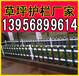 陕西汉中草坪栏杆厂汉中PVC护栏厂家汉中施工围挡汉中PVC绿化带护栏厂