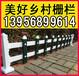 江西草坪栏杆厂家江西PVC护栏南昌施工围栏厂家