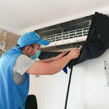 專業清洗空調冰箱洗衣機油煙機