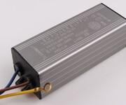 30W驱动电源led户外投光灯内置防水恒流led驱动电源图片