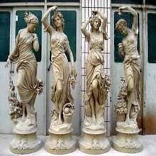 供甘肃兰州玻璃钢雕塑和天水景观雕塑