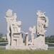 供甘肃校园雕塑和兰州抽象雕塑厂家