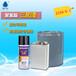 ITW防潮耐化学腐蚀聚氨酯型三防漆2104