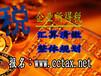 """财务管理培训:""""金三""""新时代企业所得税汇算清缴整体规划"""