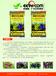海南加德夫生物肥料出厂价格是多少/海南加德夫生物肥生产厂