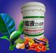 唐山滦南县有机产品专用肥木醋液冲施肥科技绿肥料不二选择