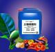 海口木醋液冲施肥生产瓜果蔬菜绿色天然有机肥料行业领先