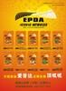 爱普达玉米肥胖墩玉米专用玉米控旺抗倒玉米缩节