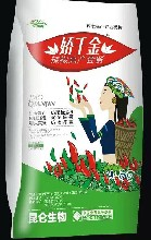 辣椒高产套餐辣椒增产套餐辣椒三遍药辣椒高产专业品牌