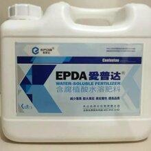 腐殖酸类肥料腐殖酸水溶肥腐殖酸冲施肥腐殖酸膨果肥