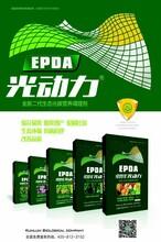 茶叶叶面肥二氧化碳吸收剂纯物理制剂无污染