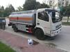 专业制造:油罐车流动加油车运油车包上牌可分期
