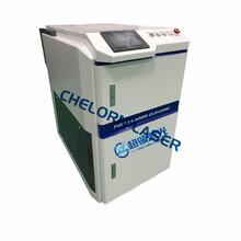 200W激光清洗機激光除銹機激光清洗機廠家圖片