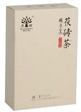 安化黑茶批发中400g手筑茯砖(精装)