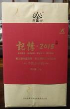 湖南安化黑茶茯砖金花黑茶茯砖茶安华记忆2015